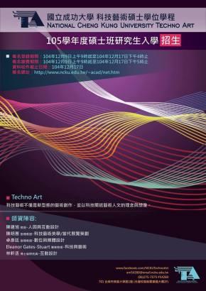 Techno Art Poster @ NCKU