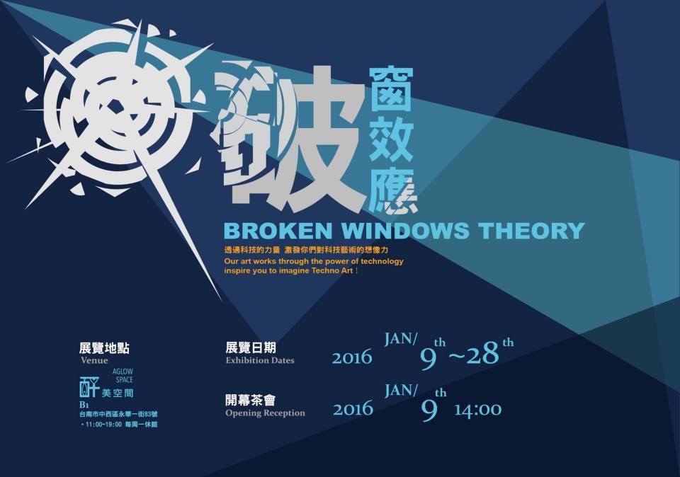 NCKU @ Techno Art Exhibition: Broken Windows Theory