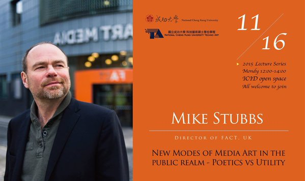 UK FACT Director, Mike Stubbs, Guest Speaker at NCKU Techno Arts